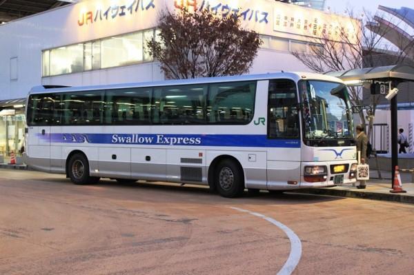 東名ハイウェイバス・スーパーライナー26号 乗車記 JRバステック(0406 ...