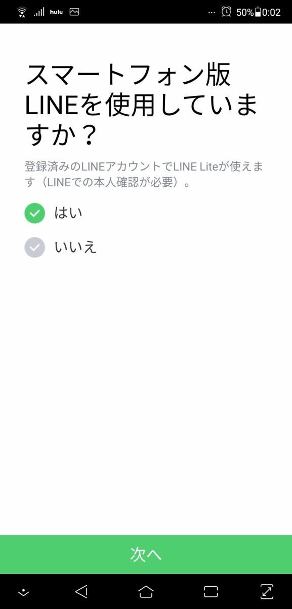 Screenshot_20190904-000218928