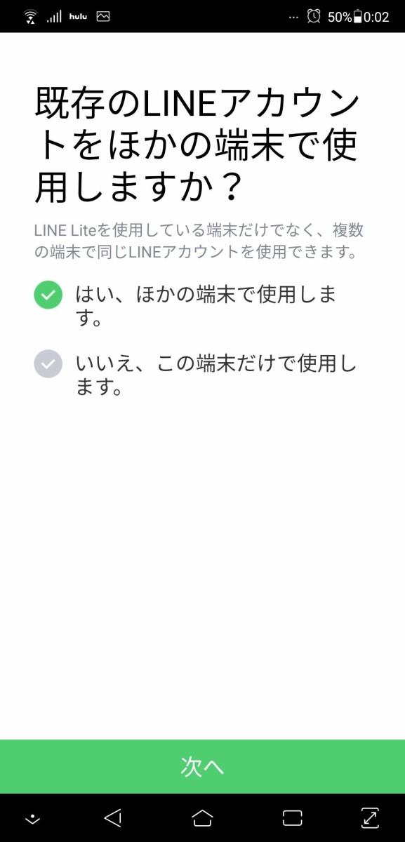 Screenshot_20190904-000224903