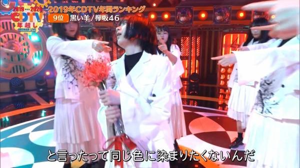 欅坂46 イジメファイブだれ