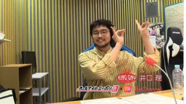 日向坂46】King Gnu井口さん、やはりライブに来ていた模様www