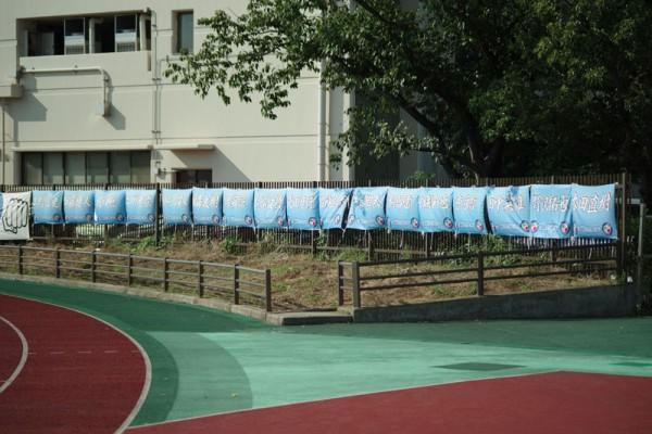 陸上競技場で行われたFCティアモ第6節は0-0で引き分け。VSポルベニル ...