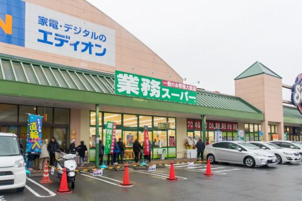 松井山手のソフィアモールにつくってた業務スーパーがオープンしてる ...