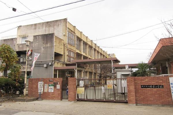 12月31日【きょうは何の日】1935年 樟葉小学校が現在地に移転 &【でん ...