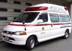 りゅう 救急車 ず ま へ