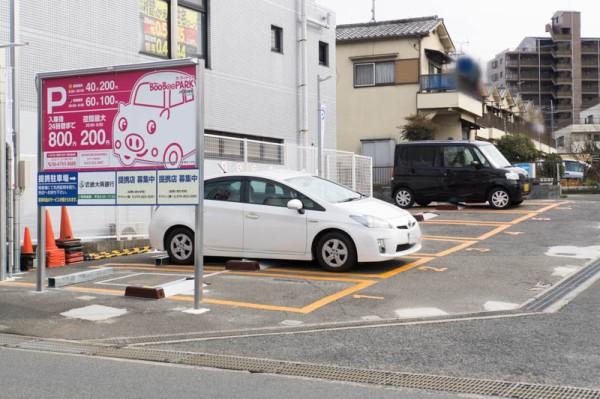 パーキング コイン 近く の 平針運転免許試験場の駐車場閉鎖。アクセス方法・近くのコインパーキング・裏ワザは?
