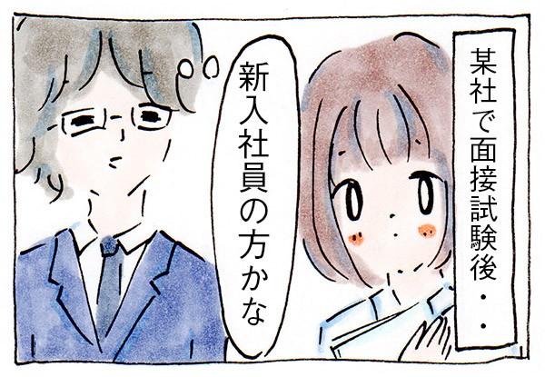 Livedoor かいかい