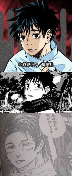 骨 呪術 乙