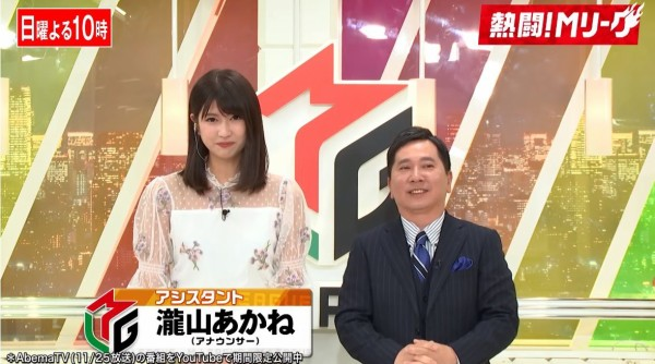 【悲報】 須田亜香里さん、地上波テレ朝レギュラーMCゲット! NMB48からMCの座を奪うwwwwwwwwwwwwww