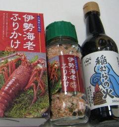 ペニシリン ヤマサ 醤油