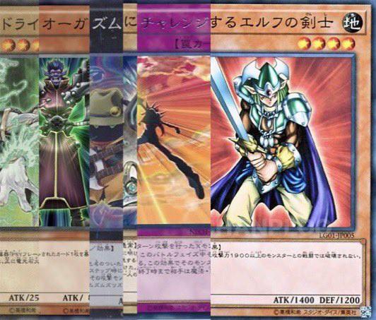 カード コラ 遊戯王