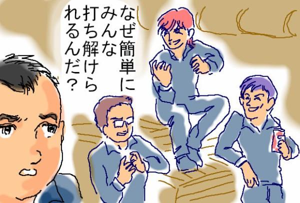 【奈良女児監禁】「小学生ぐらいの女の子に興味があった」容疑者が供述 ★2 [転載禁止]©2ch.net YouTube動画>5本 ->画像>115枚