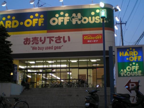 ハウス 長津田 オフ