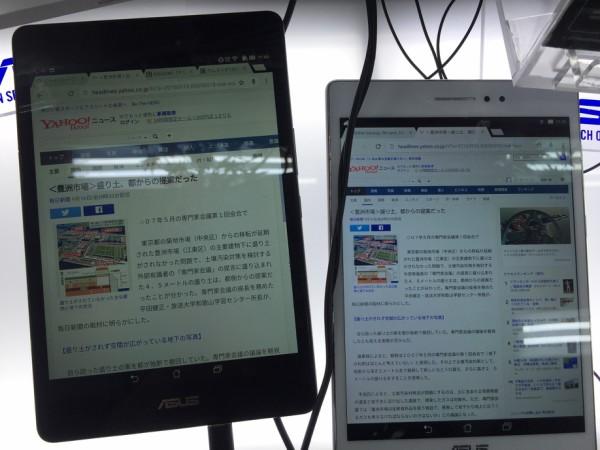 939: ASUS ZenPad 3 8 0(Z581KL) Part 12 (1002)