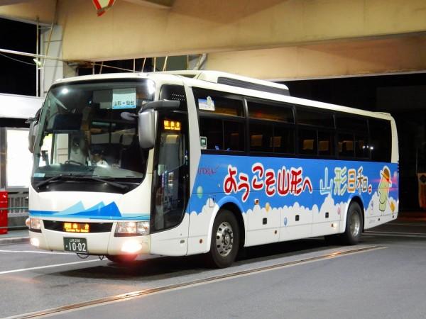 バス 山形 仙台