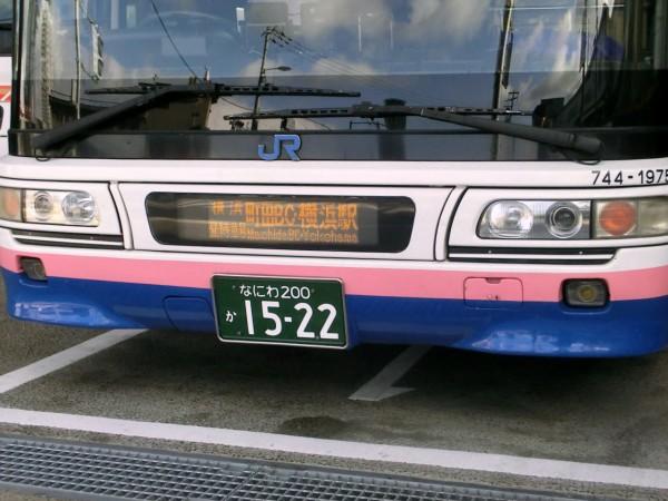 西日本JRバス 横浜昼特急大阪2号 : 山で働いていた○○が淡々と綴る ...