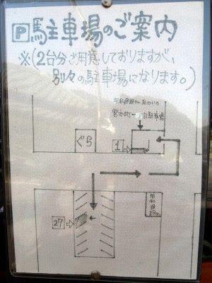 中華 キッチン ぐら 越谷 中華キッチン ぐら(地図/写真/越谷/貸切スペース)