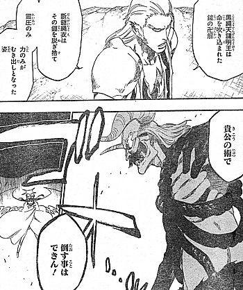 村 隊長 狛 【ブレソル】星6全キャラ最強ランキング
