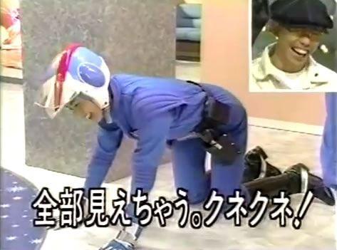 松嶋菜々子黒歴史