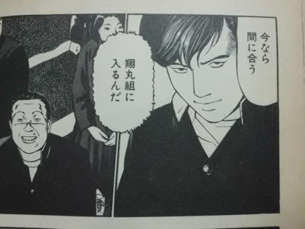 http://livedoor.sp.blogimg.jp/inoken_the_world/imgs/9/b/9bf60d3d.jpg