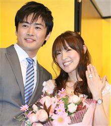 大沢 あかね 結婚