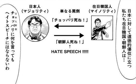 なん jp