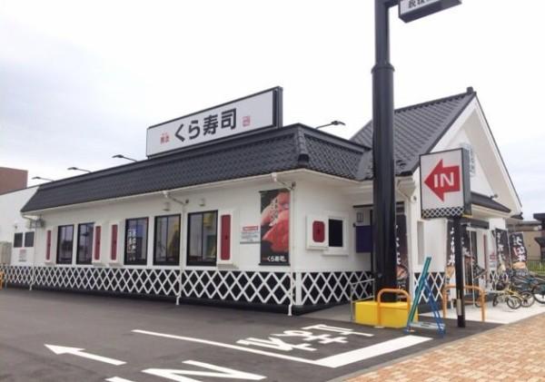 スルー ドライブ くら 寿司 八百屋、駅弁、回転寿司も!? 多業種に広がる「日本式ドライブスルー」