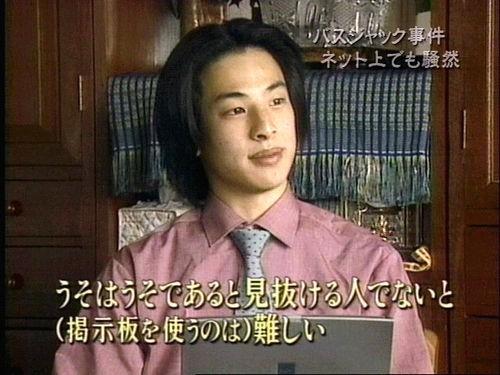 日本人の「嘘松」が急増している理由とは