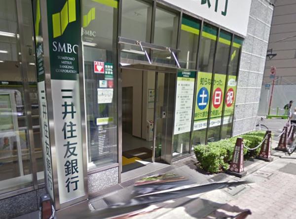 【悲報】三井住友銀行のATMが日本全国でダウンする大規模障害発生