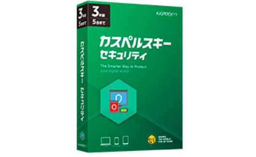最新版「カスペルスキー セキュリティ」が販売開始。OS再起動時のマルウェア感染も防ぐ新機能などが追加