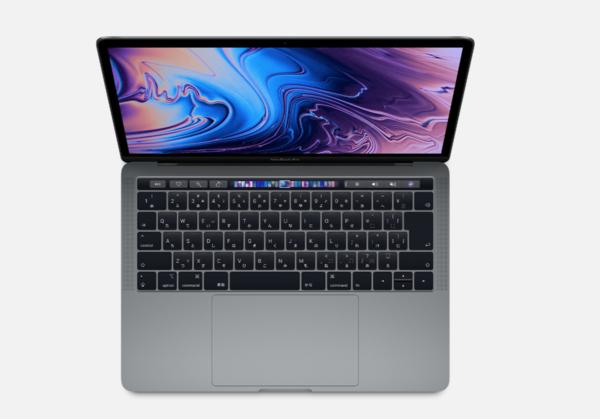 【緊急】Apple、2018年モデルのMacBook Proをいきなり発売!ついにメモリ32GBが可能に