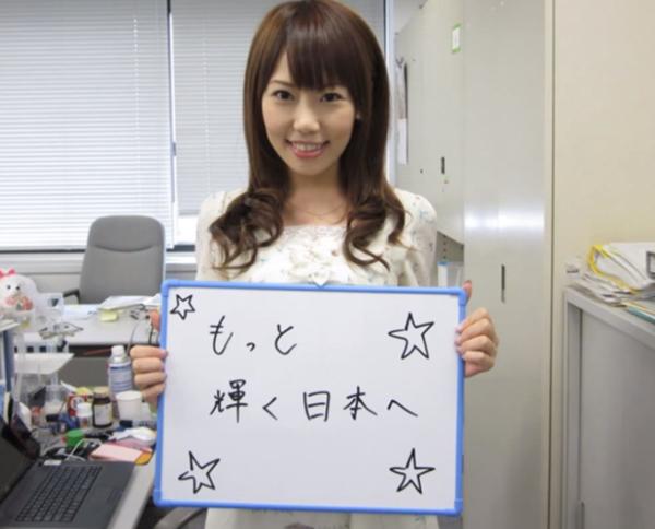 日本の「クールジャパン」が失敗し税金の無駄使いに終わった理由とは