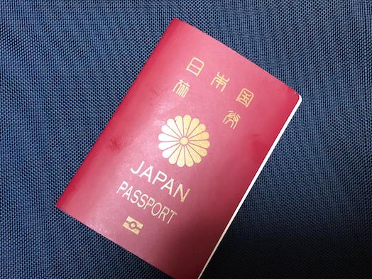 【悲報】東北人のパスポート保有率、わずか12%の衝撃。ワースト3を独占