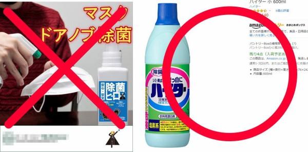 酸 塩素 キッチン 次 亜 ハイター