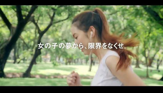JFA] 2021年秋開幕 女子プロサッカーリーグ「WEリーグ」発足を発表 ...