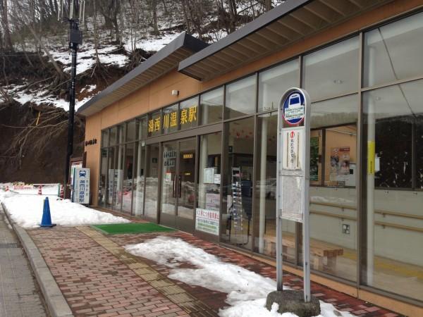 湯西川 温泉 ライブ カメラ