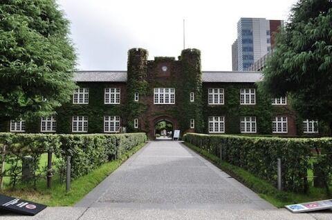 大学 セクハラ 立教