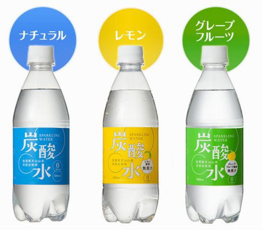 佐賀天然水仕込みの炭酸水を激安価格で 国産炭酸水のまとめ買い通販 種類別の激安ショップならココ