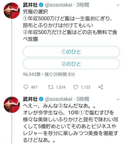 https://livedoor.sp.blogimg.jp/jimu_leader-marathon/imgs/c/2/c2bb5034.jpg