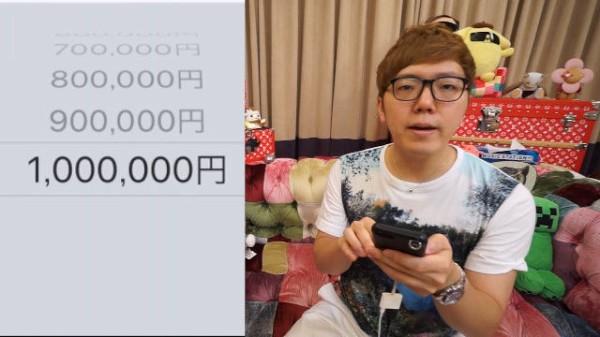 ヒカキンさんの「100万円募金動画」、凄いのは金額だけじゃなかった!まさに聖人
