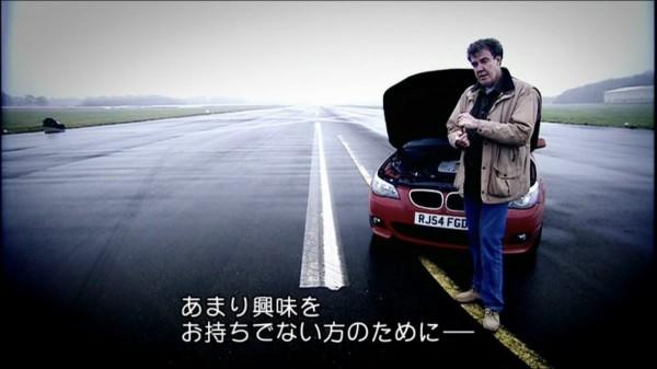 イギリスの自動車番組、車に興味のない人にも楽しんでもらおうと画面の左半分を◯◯に変更wwwww