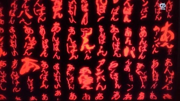 【微閲覧注意】『銀魂』山崎仕様の「狂気のあんぱん」、マルイで発売されてしまうwwwwwwww