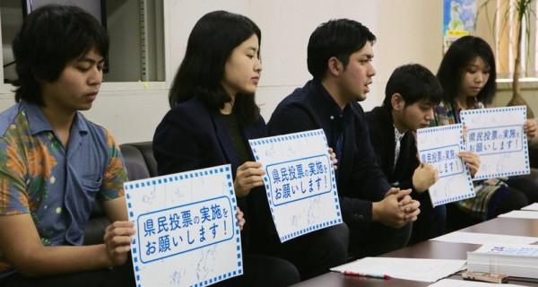 パヨクさん、沖縄の辺野古埋め立て県民投票で悪質なビラをばら撒いてしまうwww