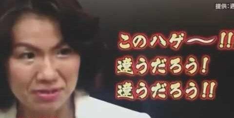 【優しい世界】「このハゲー!」の豊田真由子氏、ハゲに許されるwwwwwww