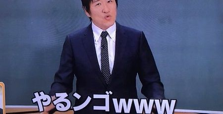 語尾につける「ンゴ」が東京外国語大学で言語学的に解説されてしまうwwwwwww
