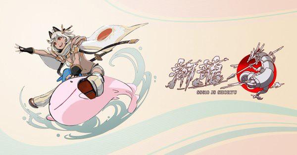 【かわええ】海上自衛隊の潜水艦「しょうりゅう」、プラチナゲームズが手がけた公式ロゴマークや広報用キャラクターが公開!!