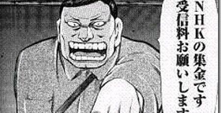 【これはアウト】NHKさん、犯罪まがいの集金をしてしまい、張り紙で警告されてしまう・・・
