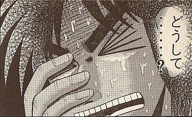 【これが日本】母親が花の蜜を息子に吸わせてみたところ、気に入る→悲しすぎる批判が集まる