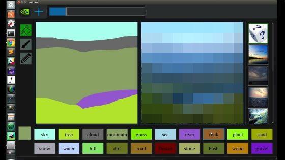 落書きをリアルな風景写真に変換してくれる技術をNVIDIAが発表!これマジですげええええ!!