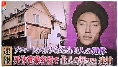 座間殺人事件のアパートが入居者募集を再開、家賃1万9千円
